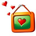 Любовные купоны