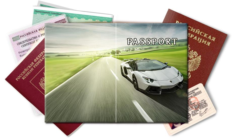 обложка на паспорт с ламборджини