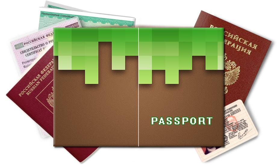 [Plugins][Spigot] X-TimePass 1.4 - паспорт в майнкрафт